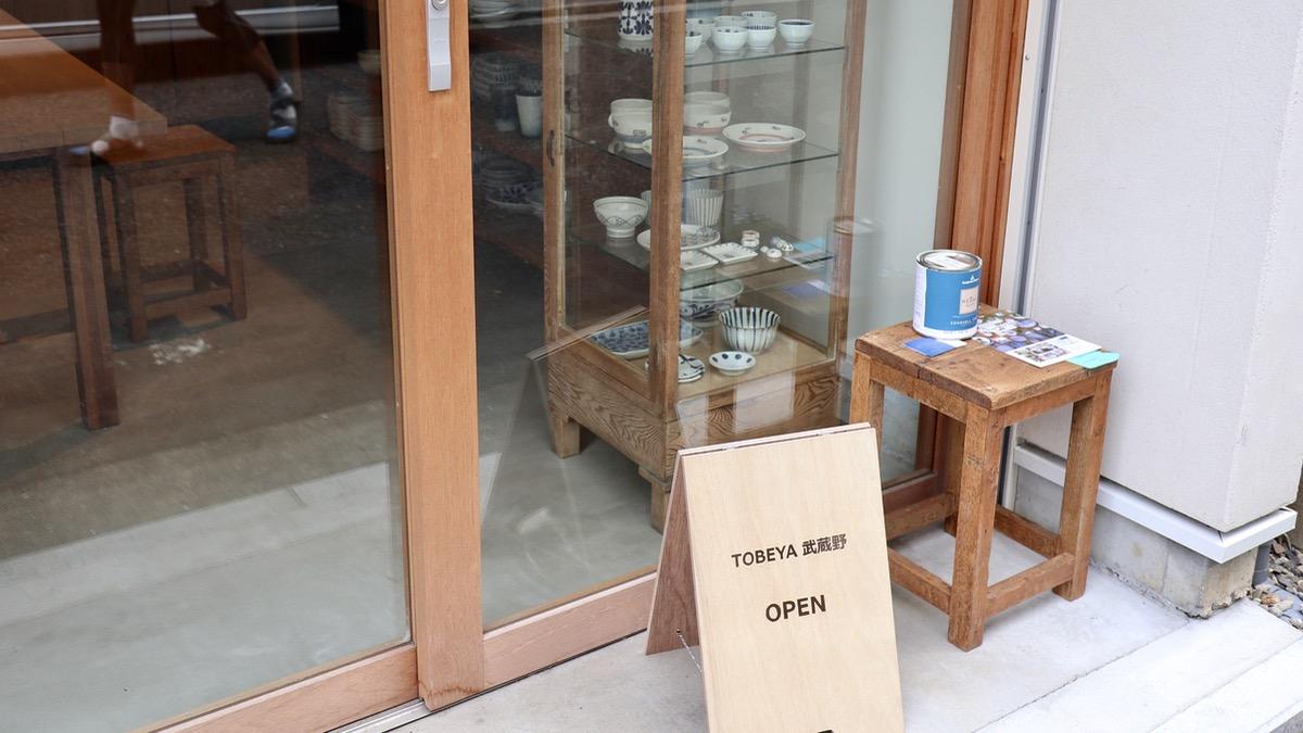 実店舗「TOBEYA武蔵野」をオープンいたします