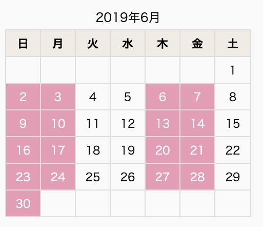 2019年6月TOBEYAオンラインストア出荷カレンダー