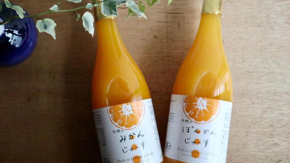 [実店舗] 有機JAS取得みかん・ぽんかんジュースを販売をはじめました